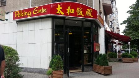 Restaurante chino, ubicado donde se encontraba el despacho de Hitler